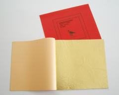 Ia Kompositionsgold 140 x 140 mm Farbe 2 1/2 mittel 25 Blatt